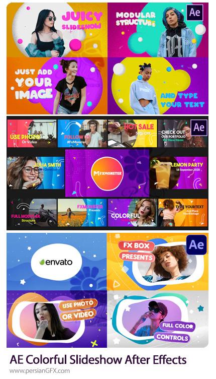 دانلود 3 پروژه افترافکت اسلایدشو رنگارنگ تصاویر - Colorful Slideshow