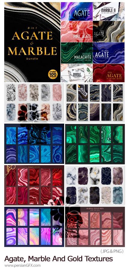 دانلود طرح های با کیفیت سنگ طلایی، عقیق، مرمری و ماربل - Agate, Marble And Gold Textures