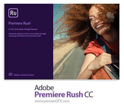 دانلود نرم افزار پریمیر راش، ویرایش آسان ویدئوها - Adobe Premiere Rush v1.5.54.70 x64