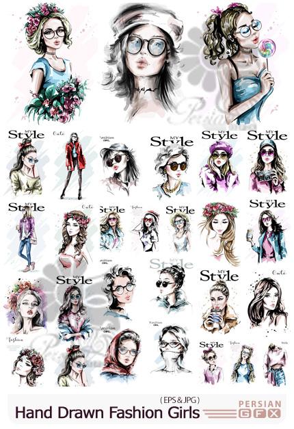 دانلود وکتور طرح های دست کشیده دختران فشن و زیبا - Hand Drawn Fashion Girls