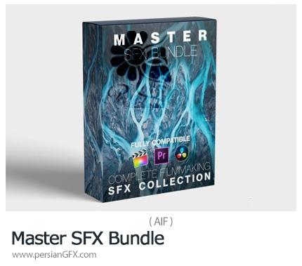 دانلود مجموعه افکت صوتی سینمایی - Master SFX Bundle