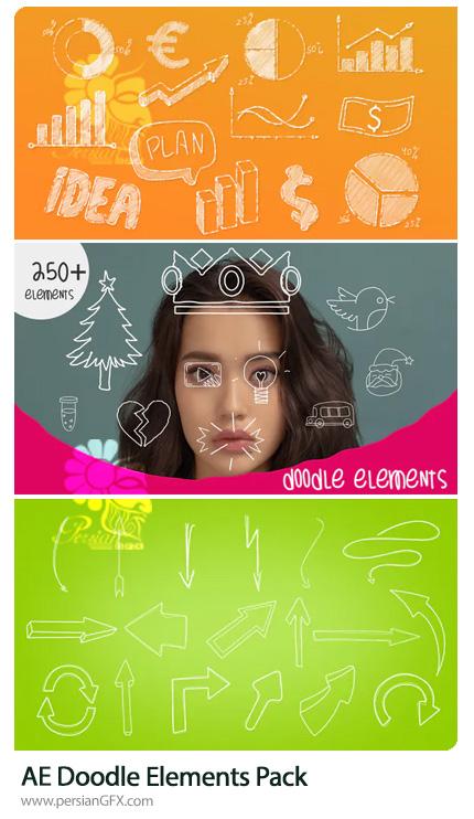 دانلود 3 پروژه افترافکت المان های دودل برای ساخت موشن گرافیک - Doodle Elements Pack