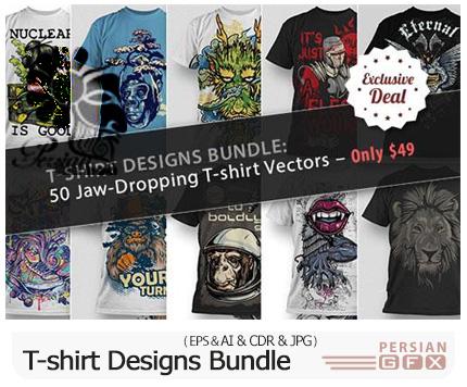 دانلود مجموعه وکتور طرح های چاپی روی تی شرت - T-shirt Designs Bundle