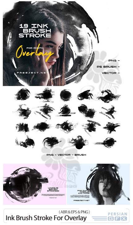 دانلود تصاویر پوششی، براش فتوشاپ و ایلوستریتور استروک های جوهری - Ink Brush Stroke For Photo Overlay