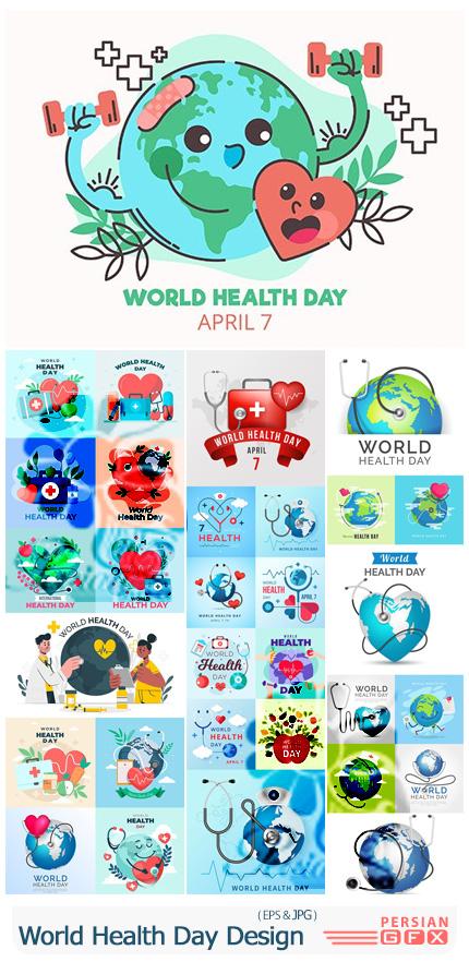 دانلود وکتور طرح های فلت روز جهانی بهداشت و سلامتی - World Health Day