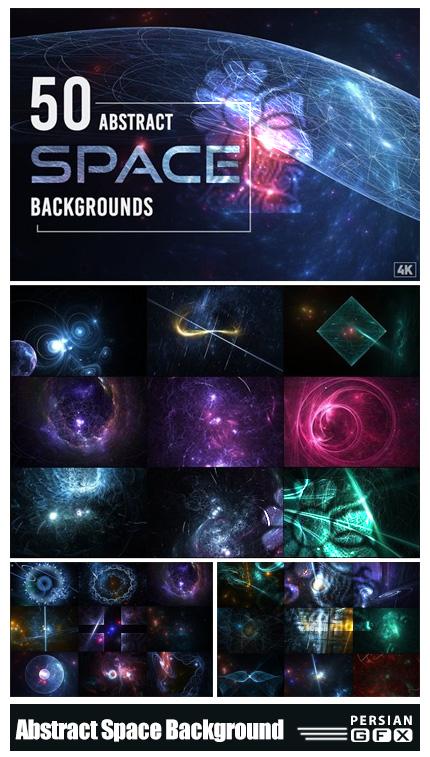 دانلود 50 بک گراند فضایی انتزاعی - Abstract Space Backgrounds