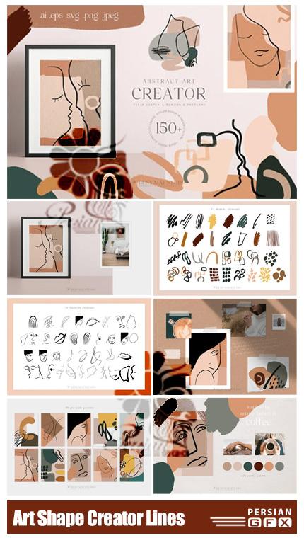 دانلود کیت ساخت طرح های هنری با اشکال خطی چهره - Abstract Art Organic Shape Creator Lines