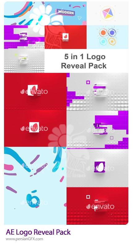 دانلود پک قالب نمایش لوگو با افکت مختلف در افترافکت به همراه آموزش ویدئویی - Logo Reveal Pack