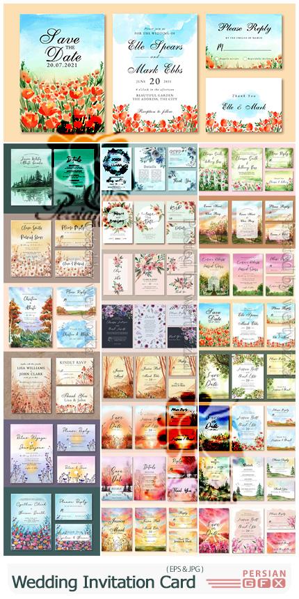 دانلود مجموعه وکتور کارت پستال با طرح های آبرنگی گلدار - Wedding Invitation Card