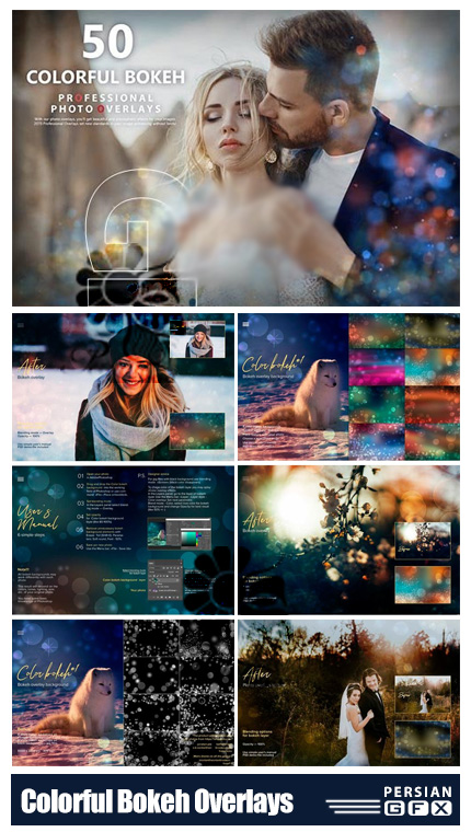 دانلود مجموعه تصاویر پوششی بوکه های نورانی رنگی - Colorful Bokeh Overlays