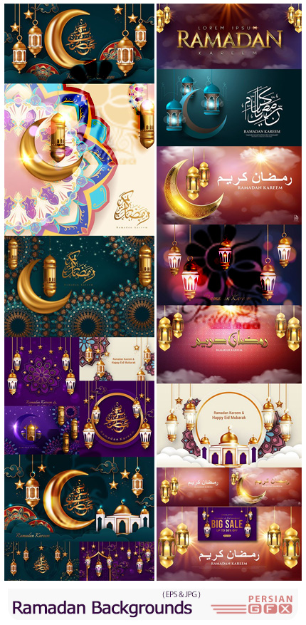 دانلود وکتور بک گراندهای تزئینی اسلامی برای ماه مبارک رمضان - Ramadan Kareem Backgrounds