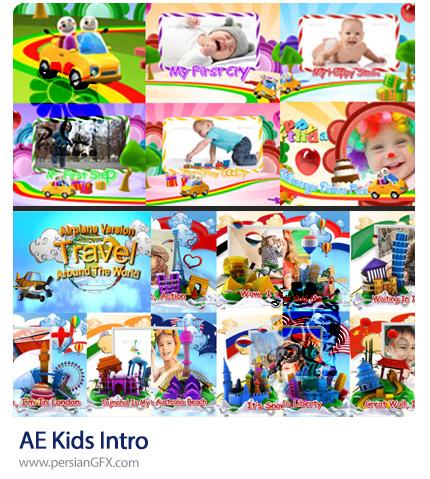 دانلود 2 پروژه افترافکت اینترو کودکانه با قالب های کارتونی - Kids Intro
