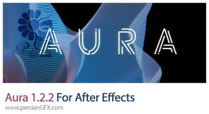 دانلود پلاگین ساخت اشکال هندسی برای بک گراند صحنه های مختلف - Aura 1.2.2 For After Effects