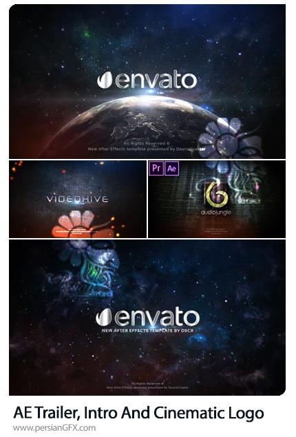 دانلود 4 پروژه افترافکت اینترو، تریلر و قالب نمایش لوگوی سینمایی - Trailer, Intro And Cinematic Logo