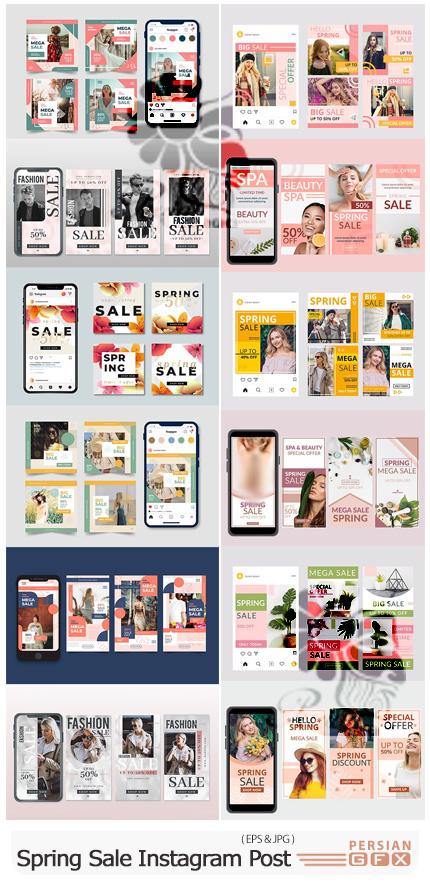 دانلود وکتور پست های فروش ویژه بهاری اینستاگرام - Spring Sale Instagram Post