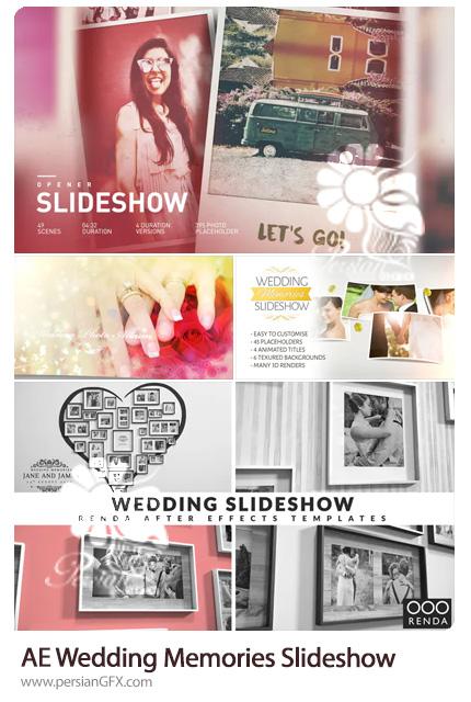 دانلود 5 پروژه افترافکت اسلایدشو و گالری عکس عروسی - Wedding Memories Slideshow