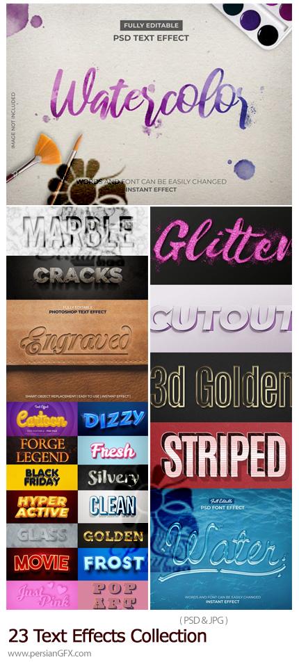 دانلود 23 افکت لایه باز متنوع برای متن - Text Effects Collection