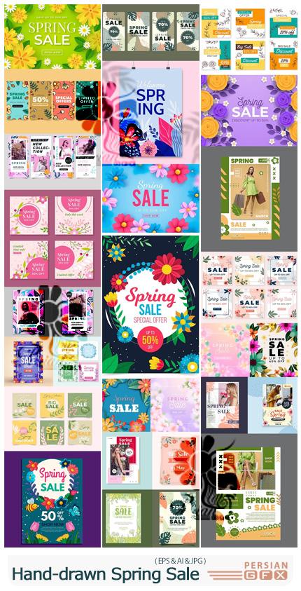 دانلود طرح های فروش ویژه بهاری برای تبلیغات و اینستاگرام - Hand-drawn Spring Sale