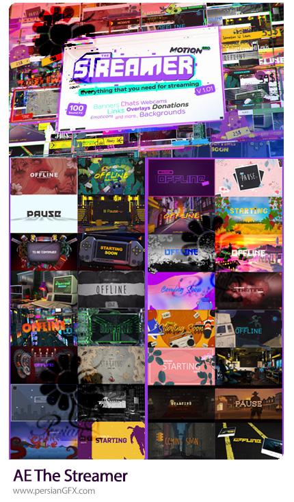 دانلود پک صحنه های آماده لایو و استریم برای وب و یوتیوب در افترافکت - The Streamer Everything For Web Twitch Youtube Live