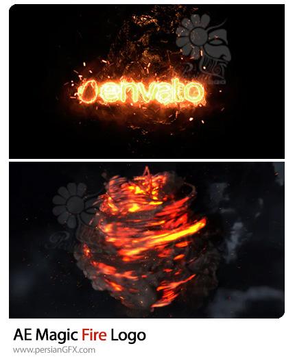 دانلود 2 پروژه افترافکت نمایش لوگو با افکت آتش جادویی - Magic Fire Reveal