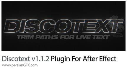دانلود پلاگین ساخت افکت های متنوع برای متن در افترافکت - Discotext v1.1.2 Plugin For After Effect
