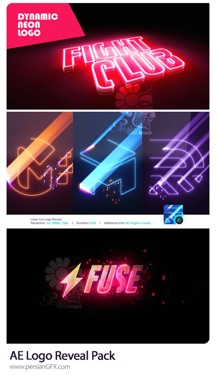 دانلود 3 پروژه افترافکتس لوگو با افکت های نور نئونی و نور لیزری - Logo Reveal Pack