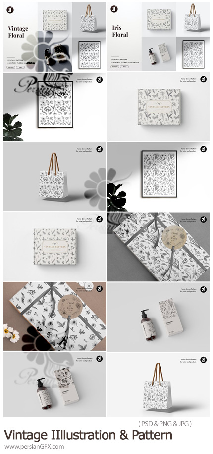 دانلود پترن و طرح های آماده گل و بت و جقه سیاه و سفید - Vintage IIllustration And Pattern
