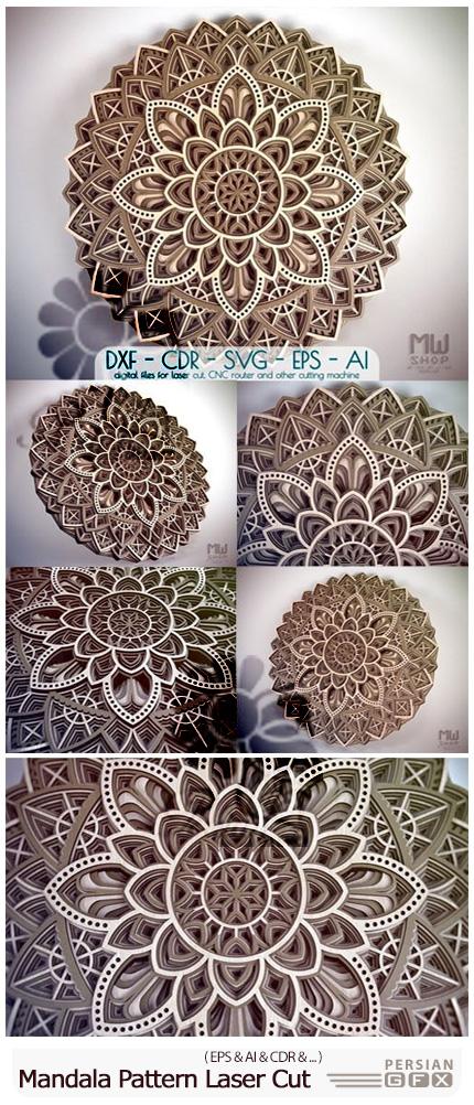 دانلود طرح های برش لیزری گلدار ماندالا - Mandala Pattern Laser Cut