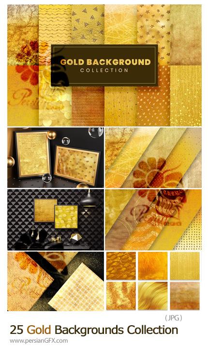 دانلود 25 بک گراند طلایی با طرح های متنوع - Gold Backgrounds Collection
