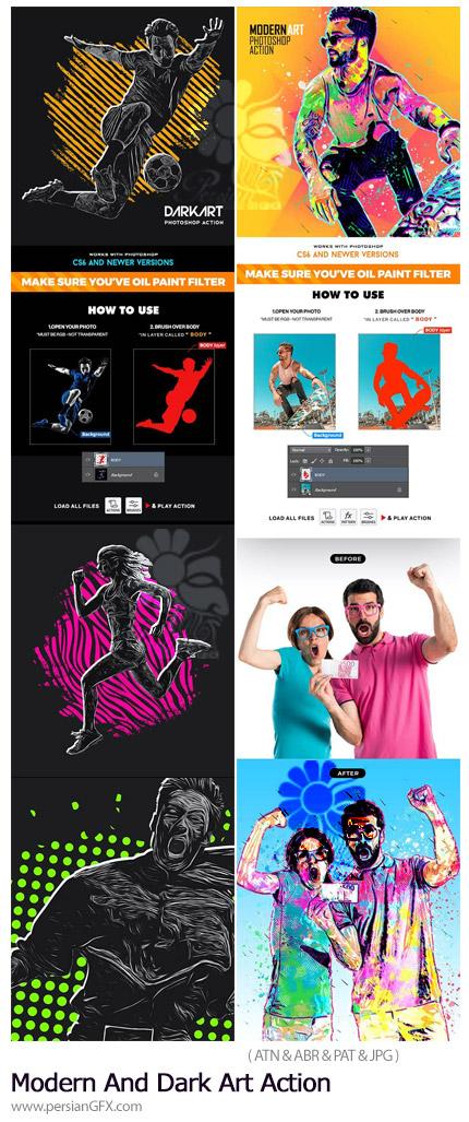 دانلود 2 اکشن فتوشاپ ساخت تصاویر هنری مدرن و تیره - Modern And Dark ART Action