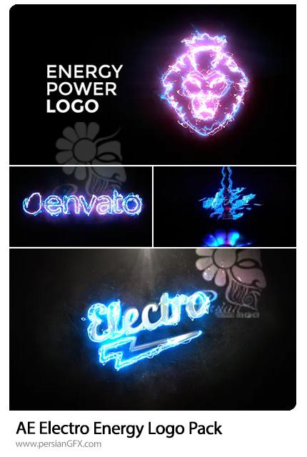 دانلود 4 پروژه افترافکت نمایش لوگو با افکت انرژی الکتریکی - Electro Energy Logo Pack