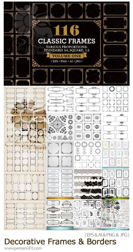 دانلود مجموعه وکتور فریم و کادرهای تزئینی متنوع - Decorative Frames And Borders