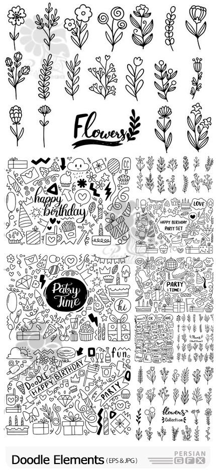 دانلود وکتور المان های دودل تولد، گل و بوته و حباب گفتگو - Doodle Elements
