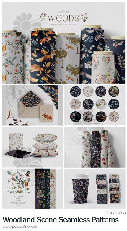 دانلود پترن المان های جنگلی حیوانات و گل و گیاه - Woodland Patterns