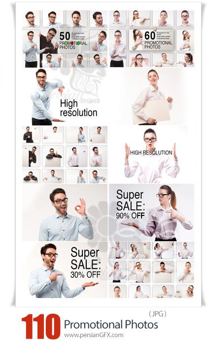 دانلود 110 عکس با کیفیت مدل های خانم و آقا برای پوسترهای تبلیغاتی - Promotional Photos Bundle