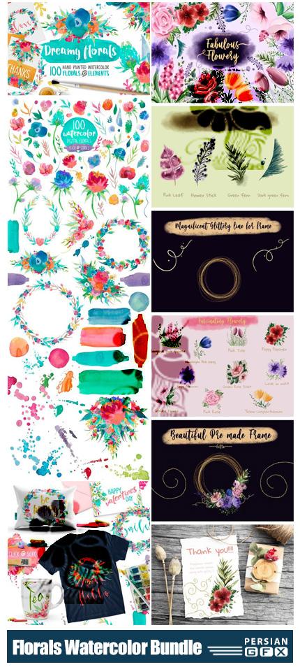 دانلود کلیپ آرت المان های گلدار آبرنگی برای طراحی - Florals Watercolor Bundle