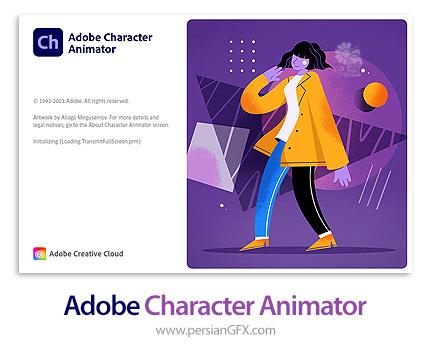 دانلود نرم افزار انیمیشن سازی با شخصیت های کارتونی طراحی شده در فتوشاپ و ایلاستریتور - Adobe Character Animator 2021 v4.0.0.45 x64