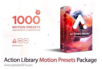 دانلود 1000 پریست موشن برای افترافکت به همراه آموزش ویدئویی - Action Library Motion Presets Package