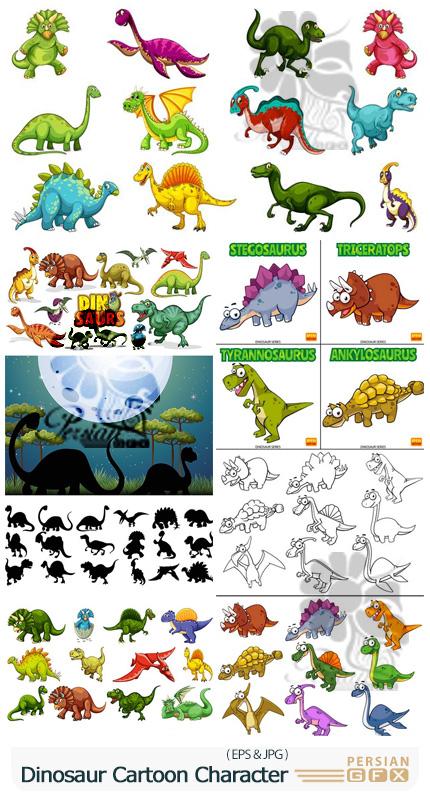 دانلود وکتور کاراکترهای کارتونی دایناسور - Dinosaur Cartoon Character