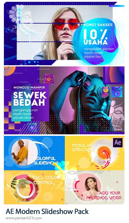 دانلود 3 پروژه افترافکت اسلایدشو مدرن تصاویر - Modern Slideshow Pack