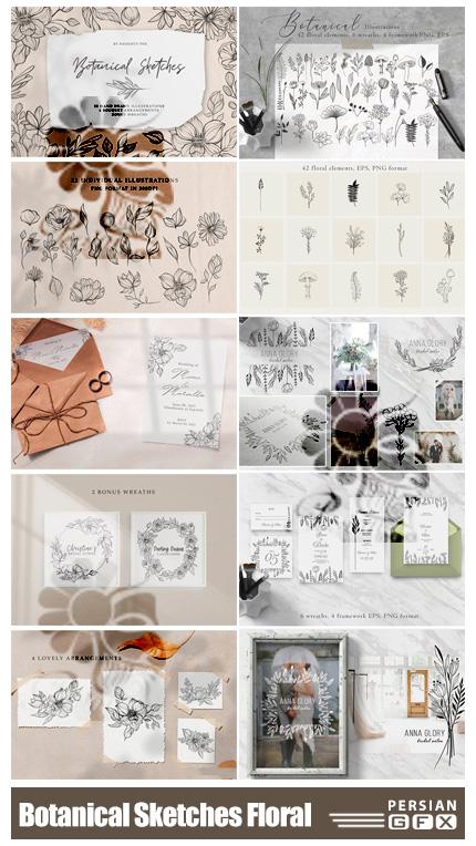 دانلود کیت المان های گلدار اسکچ برای طراحی - Botanical Sketches Floral