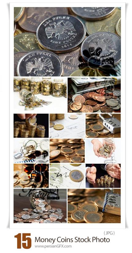 دانلود 15 عکس با کیفیت پول و سکه - Money, Coins Stock Photo