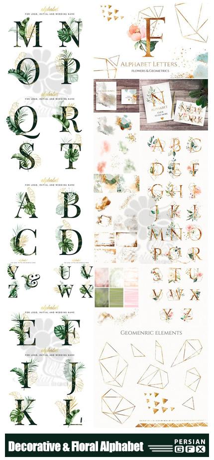 دانلود کلیپ آرت حروف انگلیسی با گل و طرح های هندسی تزئینی - Decorative And Floral Alphabet
