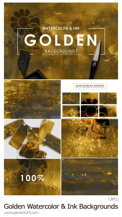 دانلود 80 بک گراند جوهری و آبرنگی طلایی با کیفیت بالا - Golden Watercolor & Ink Backgrounds