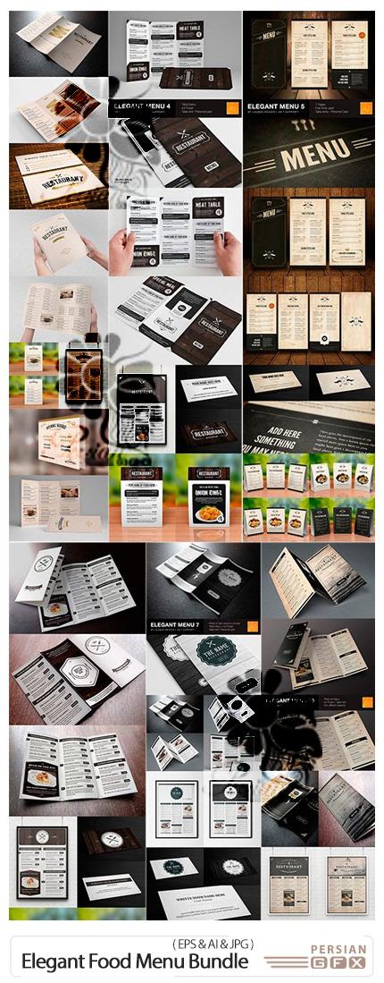 دانلود مجموعه وکتور منوهای غذا با طراحی های خاص - Elegant Food Menu Bundle