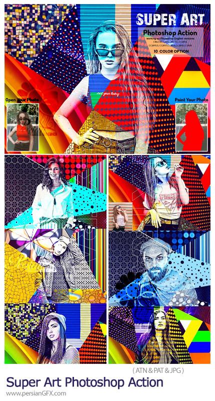 دانلود اکشن فتوشاپ ساخت تصاویر هنری ویژه - Super Art Photoshop Action