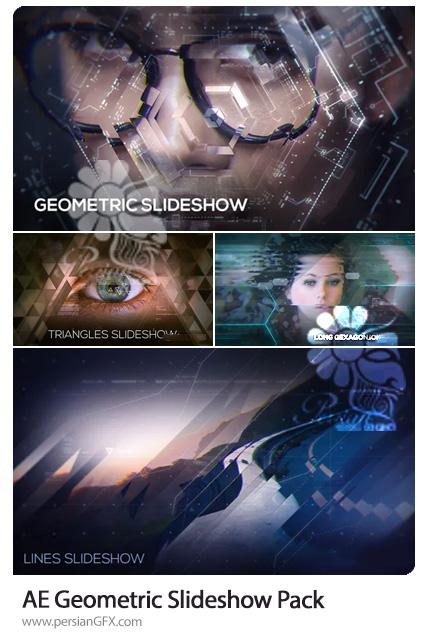 دانلود 4 پروژه افترافکت اسلایدشو با افکت های ژئومتریک - Geometric Slideshow Pack