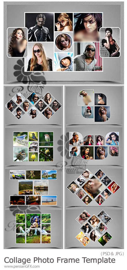 دانلود قالب لایه باز فریم کلاژ متنوع برای تصاویر - Collage Photo Frame Templates