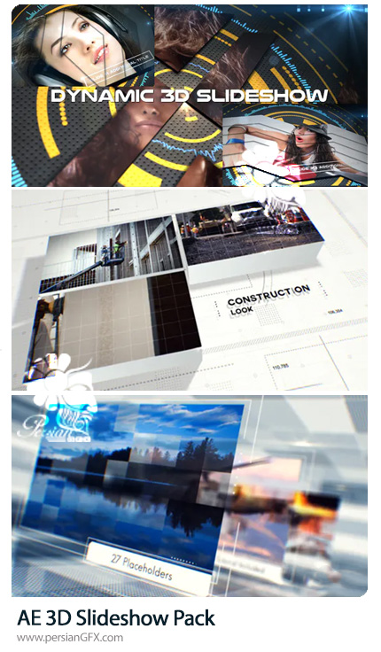 دانلود 3 پروژه افترافکت اسلایدشو سه بعدی تصاویر تجاری به همراه آموزش ویدئویی - 3D Slideshow Pack