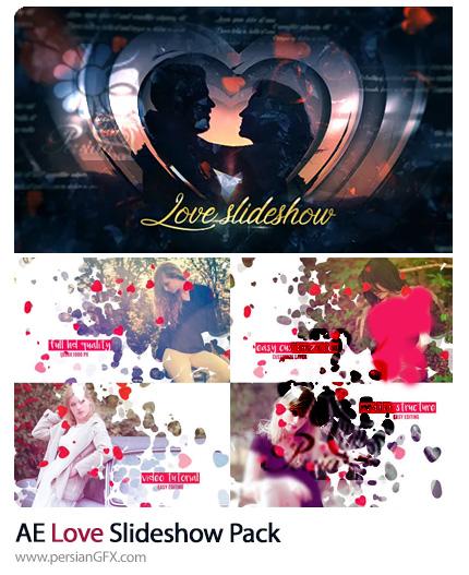 دانلود 2 پروژه افترافکت اسلایدشو عاشقانه - Love Slideshow Pack